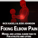 Fixing Elbow Pain System (Full Package)